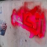 Il corpo genderizzato diventa pubblico: Egitto, violenza sessuale e rivoluzione
